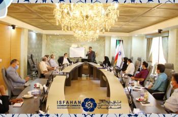 نخستین ماراتن برند برتر صنعت لاستیک اصفهان برگزار میشود